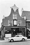 voorgevel - gorredijk - 20081217 - rce