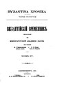 Vv 04 1897.pdf