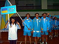 WDSC2007 Opening Ukraine.jpg