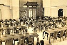 Classroom wikipedia classroom stopboris Gallery