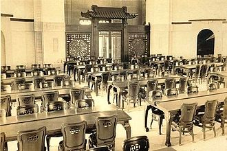 Classroom - Classrooms in Qing Dynasty at Wuhan University