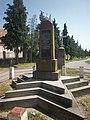 WWII Yugoslav Partisan monument Čakovci-Партизански споменик у Чаковцима.JPG