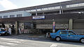 Wakoshi Station North 20121010.JPG