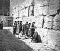 Walling wall 1887.jpg