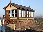 Wansford signal box - geograph.org.uk - 1112607.jpg