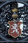 Wappen am König-Friedrich-August-Turm (Löbau).jpg
