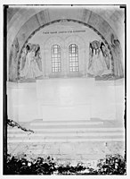 War cemetery, Mt. Scopus, chapel dedication LOC matpc.08437.jpg