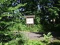 Warsaw. Powsin. Botanical Garden 193.JPG