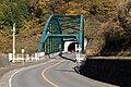 Washigasawa Bridge 01.jpg