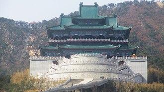 Taoist temple - Xianguting Temple, a daoguan in Weihai, Shandong, China.