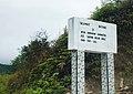 Welcome gate to Damparan Haunatas, Saipar Dolok Hole, Tapanuli Selatan.jpg