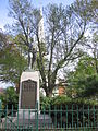 West Haven Green WWI monument 108.JPG