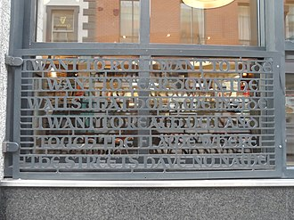 "Where the Streets Have No Name - Ironwork displaying lyrics from ""Where the Streets Have No Name"" at a Dublin pub."