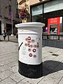 White 2019 Cricket World Cup post box on Queen Street, Cardiff, August 2019 02.jpg