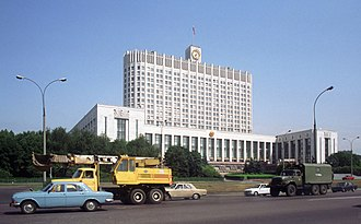 White House (Moscow) - Original design of the White House (before being damaged in the events of the 1993 Russian constitutional crisis)