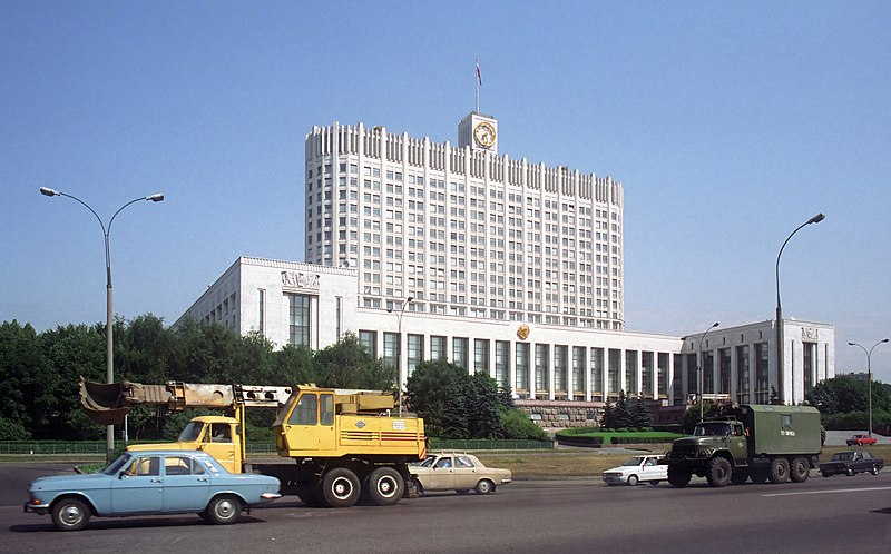 File:White House Moscow (1992).jpg