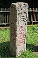 Wiki Šumadija VIICrkva Rođenja Presvete Bogorodice (Gornja Trepča) 257.jpg