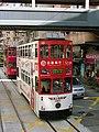 Wikimania HongKong 2013 by Olaf KosinskyDSCF7000.JPG