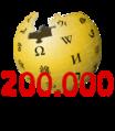 Wikipedia-logo-v3-sr-200k-pr1.png