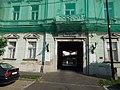 Wine Palace. Listed ID -1758. Portal. - Koháry St., Gyöngyös, Hungary.JPG