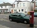 Winton, postbox No. BH9 229, Ripon Road - geograph.org.uk - 867639.jpg