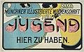 Witzel-Jugend-110.jpg