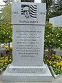 World War I memorial, Merced County Veterans Memorial, California - 20060409.jpg