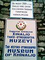 Xınalıq tarix-etnoqrafiya muzeyi 21102006(002).jpg