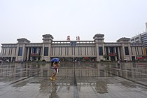 Xiangyang Railway Station 2013.08.23 14-21-00.jpg