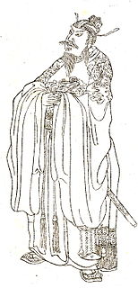 Xu Da Ming Dynasty General