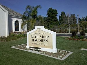 wikipedia masseuse Long Beach, California