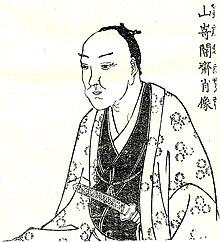 山崎闇斎 - ウィキペディアより引用