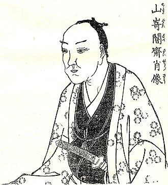 Yamazaki Ansai - Image: Yamazaki Ansai