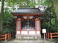 Yasaka-jinja hiyoshisha.jpg