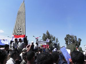 Yemeni Revolution - Some of the Yemeni protests at Sana'a University demanding dissolution of current ruling party and calling the president to resign.