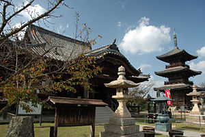 Chūgoku 33 Kannon Pilgrimage - Yokei-ji