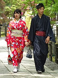 Young Couple in Traditional Dress - Eikan-do Temple - Northern Higashiyama - Kyoto - Japan (47934801352).jpg