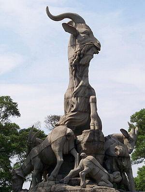 Yuexiu Hill - Image: Yuexiu Park 3