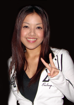 Yuna Ito - Yuna Ito in Honolulu, Hawaii (2006)