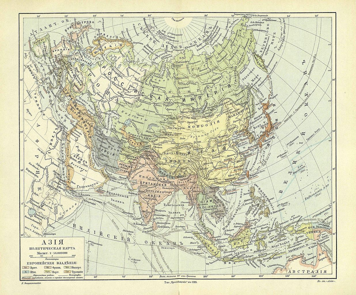 Big Map Of Asia.File Yuzhakov Big Encyclopedia Political Map Of Asia Jpg Wikimedia