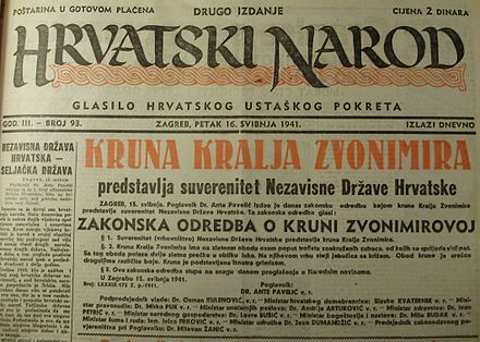 Public declaration of the laws on the crown of Zvonimir, which made the state a kingdom, 15. May 1941. Zakon o kruni zvonimirovoj.jpg