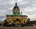 Zaraysk, Moscow Oblast, Russia - panoramio (9) (cropped).jpg