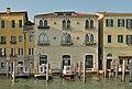 Zattere ufficio postale vista dal Canale Giudecca.jpg