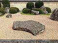 Zen, Baby, Zen (15377406582).jpg