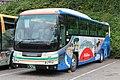 Zentan Bus 2995 at Yumura Onsen.jpg