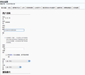 Zh-User Profile upper half.png