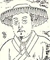 Zhang Yanghao Drawing.jpg