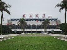Zhuhai Jinwan Airport
