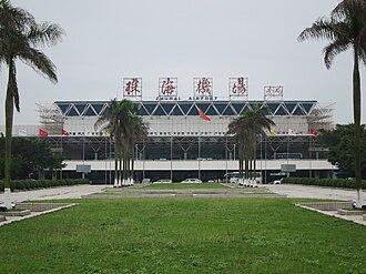 Zhuhai - Zhuhai Jinwan Airport