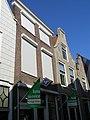 Zierikzee Korte Sint Janstraat 4.jpg